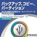 Paragon Hard Disk Manager 16 Professional【パラゴン】【ダウンロード版】 / 販売元:パラゴンソフトウェア株式会社