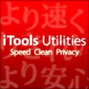 iTools Utilities ダウンロード版 / 販売元:マグレックス株式会社