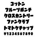 カナフェイス コットン MAC版TrueTypeフォント /販売元:株式会社シーアンドジイ