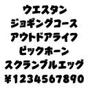 カナフェイス ウエスタン MAC版TrueTypeフォント /販売元:株式会社シーアンドジイ