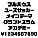 カナフェイス フルハウス MAC版TrueTypeフォント /販売元:株式会社シーアンドジイ