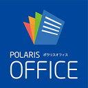 Polaris Office ダウンロード版/ 販売元:株式会社 ジャングル