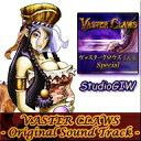 VasterClaws -Original Sound Track-