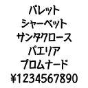 カナフェイス パレット MAC版TrueTypeフォント /販売元:株式会社シーアンドジイ