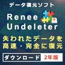 【Mac版】Renee Undeleter 2年版 ダウンロード版 / 販売元:Rene.E Laboratory Software Co....