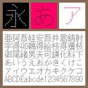 樂天商城 - BT 16G Star Regular【Win版TTフォント】【デザイン書体】【ビットマップ系】
