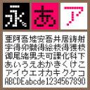 BT 10G LCD Regular����Mac��TT�ե���ȡۡڥǥ�������Ρۡڥӥåȥޥåϡ� �� ���丵��������ҥݡ����롦����ɡ����ꥨ���ƥ���