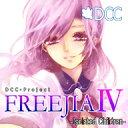 FREEJIA IV -Isolated Children-/販売元:DCC