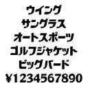 カナフェイス ウイング MAC版TrueTypeフォント /販売元:株式会社シーアンドジイ