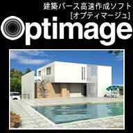 Optimage ダウンロード版/ 販売元:メガソフト株式会社