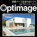 數位內容 - Optimage ダウンロード版/ 販売元:メガソフト株式会社