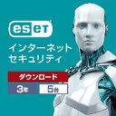 ESET インターネット セキュリティ 5台3年【ダウンロード版】【イーセット】 / 販売元:キヤノンITソリューションズ株式会社