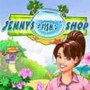 ジェニーのフィッシュ・ショップ