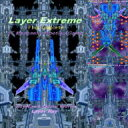 Layer Extreme Plus Complete / 販売元:RAYHAWK