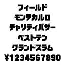 カナフェイス フィールド Windows版TrueTypeフォント