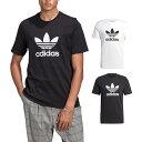 【7 OFFセール】アディダス オリジナルス adidas originals Tシャツ メンズ レディース オーバーサイズ ビックシルエット リラックスフィット トレフォイル ロゴ プリント ブランド スポーツミックス ブラック ホワイト 黒 白 TEE CW1211 CW1212