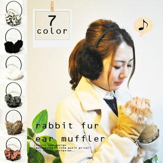 受歡迎! 弗拉斐娘娘腔! 兔子毛皮耳罩冬季耳罩女性耳消聲器福娃 Moko 年溫暖豹動物 10P10Jan15