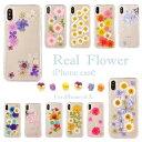 本物の花びらを使用♪押し花 iphone7 iphone8 ...