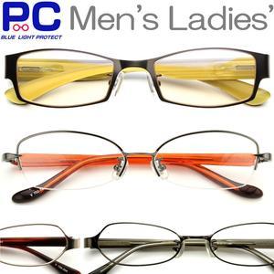 老眼鏡 シニアグラス 女性 男性 おしゃれ ブルーライト ブルーライトカット 男性用 女性…...:re-colle:10000292