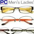 【ポイント10倍】老眼鏡 シニアグラス 女性 男性 おしゃれ ブルーライト ブルーライトカット 男性用 女性用 pc PC メガネ 眼鏡 リーディンググラス Reading Glasses 度なし/0.0/+1.0/+1.5/+2.0/+2.5/+3.0/+3.5 非球面レンズ ハードコート ラッピング対応 老花眼鏡