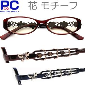 老眼鏡 女性 おしゃれ シニアグラス 女性 ブルーライト ブルーライトカット 女性用 PC…...:re-colle:10000294