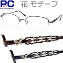 老眼鏡 女性 おしゃれ シニアグラス 女性 ブルーライト ブルーライトカット 女性用 PC メガネ
