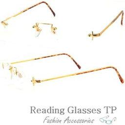 おしゃれ 男性 老眼鏡 シニアグラス 高級感のあるゴールド フチなし 掛けやすく滑りにくい お顔にフィット 眼鏡 メガネ めがね 斬新なデザイン 視界の邪魔にならないふちなし リーディンググラス Reading Glasses 敬老の日