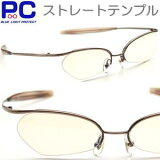 ブルーライトカット老眼鏡 シニアグラス おしゃれ 男性 女性 老眼鏡 PC老眼鏡 パソコン ブルーライト メガネ 眼鏡 リーディンググラス Reading Glasses 敬老の日 母の日 父の日 ギフト 贈り物 プレゼント 人気1位 メンズ レディース