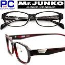 【ポイント3倍】老眼鏡 Mr.JUNKO ミスタージュンコ ブルーライトカット 男性 シニアグラス おしゃれ PC老眼鏡 パソコン メガネ 眼鏡 シ…