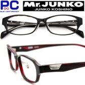 老眼鏡 Mr.JUNKO ミスタージュンコ ブルーライトカット 男性 シニアグラス おしゃれ PC老眼鏡 パソコン メガネ 眼鏡 シニアグラス リーディンググラス Reading Glasses 敬老 父の日 贈り物 カッコいい 斬新なデザイン 男の眼鏡シリーズ