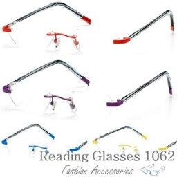 おしゃれ 男性 老眼鏡 シニアグラス 女性 フチなし 掛けやすく滑りにくい お顔にフィット 眼鏡 メガネ めがね 斬新なデザインでおしゃれ 視界の邪魔にならないふちなし リーディンググラス Reading Glasses 敬老の日 母の日 老花眼鏡