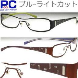 ブルーライトカット老眼鏡 斬新なデザイン 男性 おしゃれ 女性 老眼鏡 PC老眼鏡 パソコン ブルーライト メガネ 眼鏡 シニアグラス リーディンググラス Reading Glasses 敬老の日 母の日 父の日 ギフト 贈り物 ギフト プレゼント メンズ レディース