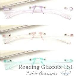 おしゃれ 老眼鏡 シニアグラス 男女兼用 掛けやすく滑りにくい お顔にフィット 眼鏡 メガネ めがね 斬新なデザインでおしゃれ プラスチック メガネ 眼鏡 リーディンググラス Reading Glasses 敬老の日 母の日 ギフト 贈り物 プレゼント 女性人気 老花眼鏡 超軽量