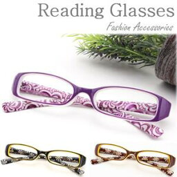 おしゃれ 老眼鏡 シニアグラス 女性用 掛けやすく滑りにくい お顔にフィット 眼鏡 メガネ めがね 斬新なデザインでおしゃれ プラスチックテンプル バネ丁番 メガネ 眼鏡 リーディンググラス Reading Glasses 母の日 女性人気 老花眼鏡