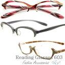 おしゃれ 男性 老眼鏡 シニアグラス 女性 掛けやすく滑りにくい お顔にフィット 眼鏡 メガネ めがね 斬新なデザインでおしゃれ プラスチックテンプル メガネ 眼鏡 リーディンググラス Reading Glasses 敬老の日 レディース メンズ 老花眼鏡