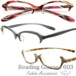 おしゃれ 男性 老眼鏡 シニアグラス 女性 掛けやすく滑りにくい お顔にフィット 眼鏡 メガネ めがね 斬新なデザインでおしゃれ プラスチックテンプル メガネ 眼鏡 リーディンググラス Reading Glasses 敬老の日 贈り物 女性人気 老花眼鏡