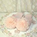 ★ ポンポンスリッパ カラー:ピンクおしゃれ 来客用 かわいい サンダル RE71024SP-PK