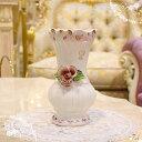 REN9-60004RVイタリア製 カポディモンテ 陶花付き花瓶 フラワーベース