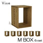 ●【日本製】Vine ヴァイン M BOX ■■6個セット■■
