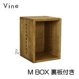 【日本制】Vine vain M BOX(背面演员出场)【原创颜色箱 A4书架墙面小人儿书收纳家具】【smtb-TK】[【日本製】Vine ヴァイン M BOX(裏板付き) 【オリジナル カラーボックス A4 本棚 壁面 絵本 収納家具 】 【smtb-