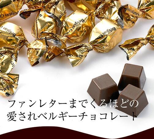 ダブルツイストミルク チョコレート(だぶるつい...の紹介画像3