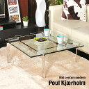 テーブル ガラステーブル 送料無料 リプロダクト デザイナーズ家具 ポール・ケアホルム 北欧 テーブル ガラス ローテーブル デザイナーズ テーブル TABLE