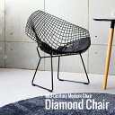 ダイヤモンドチェア 送料無料 ハリー・ベルトイア 北欧 ブラック モダン モダンリビング ナチュラル シンプル デザイナーズ チェア