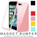 iPhoneケース マグネットバンパー