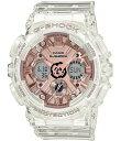 ショッピングG-SHOCK ジーショック レディース ブレスレット・バングル・アンクレット アクセサリー G-shock S-Series Ana Digi Clear Shock Resistant Watch Clear