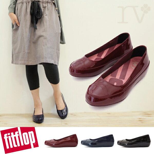 fitflop due patent ????