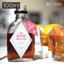 The Bitter Housewife(ザ・ビターハウスワイフ)/ アロマチックビターズ※返品・交換不可※この商品はお酒です。