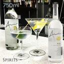 Aria Portland Dry Gin(アリアポートランドドライジン)/ 750mlボトル【酒 クラフトジン スピリッツ SPIRITS 750ml 正規品...