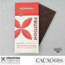 Fruition Chocolate(フルイション)/ ヒスパニョーラ【タブレット 高級 ビーントゥバー ダークチョコレート カカオ68%】