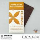 Fruition Chocolate(フルイション)/ ブラウンバターミルクチョコレート【タブレット 高級 ビーントゥバー ダークチョコレート カカオ45%】【...